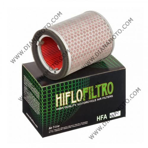 Въздушен филтър HFA1919  k. 11-96