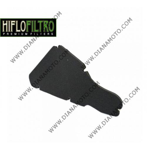 Въздушен филтър HFA5210 к. 11-392