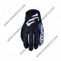 Ръкавици Five MXF3 черно-сини L к. 4224