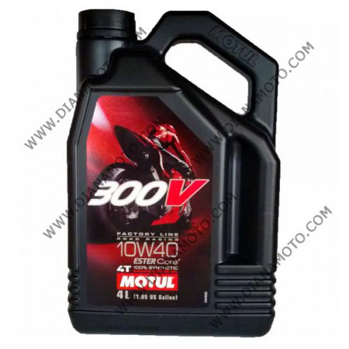 Масло Motul 300V 4T 10W40 Пълна синтетика 4 литра к. 3947