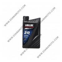 Масло Yamalube Racing 2R Пълна синтетика 2Т 1 литър к. 27-29
