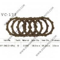 Съединител  NHC  136x101x3-6 бр 10 зъба CD1190 R Friction Paper к. 14-164
