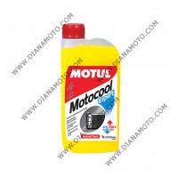 Антифриз Motul Motocool expert 1 литър замръзване - 37 градуса кипене + 135 градуса к. 6124