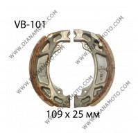Накладки VB 101 ф 109х25мм EBC 893303 FERODO FSB704 TW к. 799