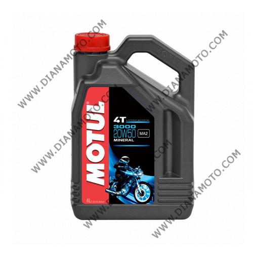 Масло Motul 3000 4T 20W50 Минерално 4 литра. к. 4802