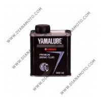Спирачна течност Yamalube Premium 500 мл к. 27-1254