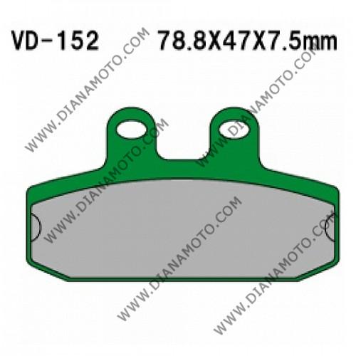 Накладки VD 152 EBC FA113 FA256 NHC O7016 AK150 LUCAS MCB557 MCB673 Ognibene 43022400 Органични к. 41-8