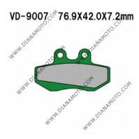 Накладки VD 9007 EBC FA167 FERODO FDB706 NHC O7056 AK150 Органични к. 14-387