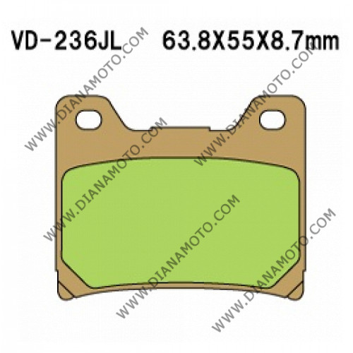 Накладки VD 236 EBC FA88 FERODO FDB337/R Ognibene 43020701 СИНТЕРОВАНИ к. 41-200