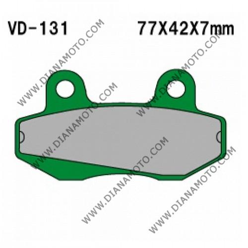 Накладки FDB312EF FERODO VD 131