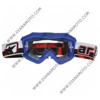 Очила за крос Ariete Terra сини к. 8800