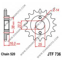 Зъбчатка предна JTF 736 -14 к. 7117