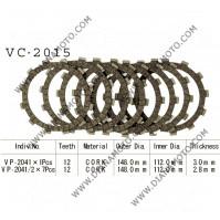 Съединител  NHC 148x112x2.8 -7 бр 148x112x3 -1 бр 12 зъба CD2310 R Friction Paper к. 14-196