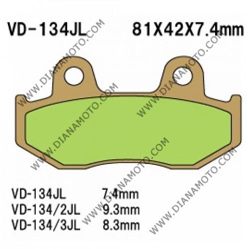 Накладки VD 134 EBC FA323 FA92 FA92/2 FERODO FDB382 LUCAS MCB534 NHC H1025 CU-1 СИНТЕРОВАНИ к. 14-104