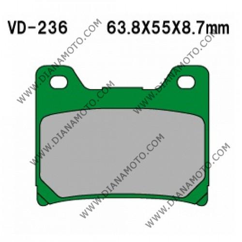 Накладки VD 236 EBC FA88 FERODO FDB337/R Nagano Органични к. 2259