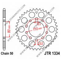 Зъбчатка задна JTR 1334 - 40 к. 7259