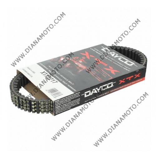 Ремък DAYCO XTX 2217 Kawasaki KVF 650 750 TGB Blade 550 Arctic cat DVX 650 к. 9668
