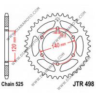 Зъбчатка задна JTR 498 - 38 к. 7203