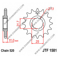 Зъбчатка предна JTF 1581 - 13 к. 3972