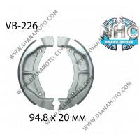 Накладки VB 226 ф 94.8х20мм EBC 519 502 FERODO FSB764 NHC MBS2209 к. 14-325