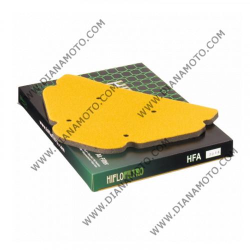 Въздушен филтър HFA2914 k. 11-120