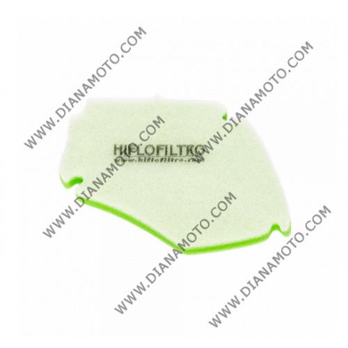 Въздушен филтър HFA 5212 DS к.11-477