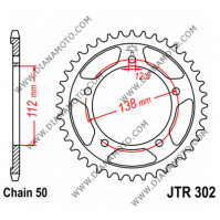 Зъбчатка задна JTR 302 - 39 к. 7779