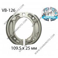 Накладки VB 126 ф 109.5х25мм MBS 1106 к. 14-474