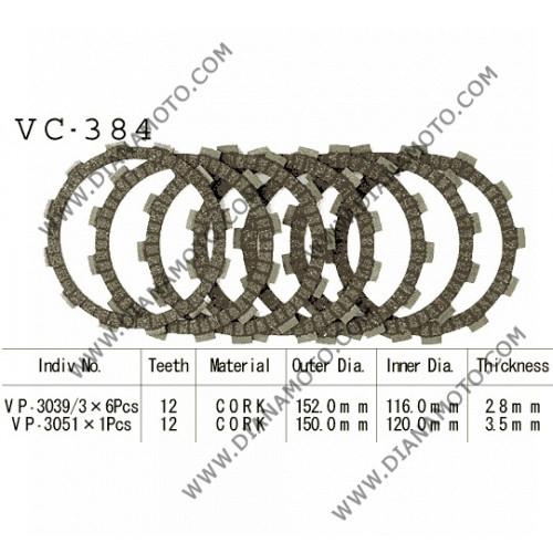 Съединител NHC 152x116x2.8-6 бр. 150x120x3.5- 1 бр. 12 зъба CD3402 R Friction paper к. 14-253