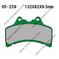 Накладки VD 259 EBC FA191 FERODO FDB865 LUCAS MCB655 Органични к. 2205