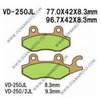 Накладки VD 250 EBC FA215 FA165/2 FERODO FDB631 LUCAS MCB615 СИНТЕРОВАНИ к. 6725