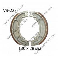 Накладки VB 223 ф 130х28мм EBC 506 FERODO FSB733 NHC MBS2204 к. 2301