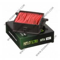 Въздушен филтър HFA5007 к. 11-382
