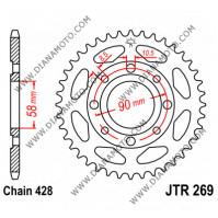 Зъбчатка задна  JTR 269 - 42 к. 7776