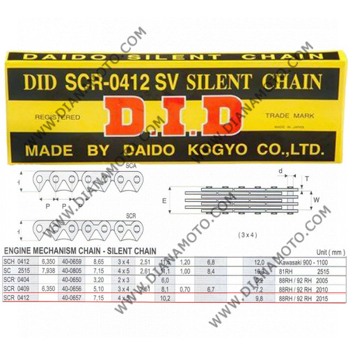 Ангренажна верига DID SCR412 - 116L к. 41-32