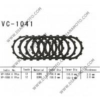 Съединител NHC 150x116x3.0 - 7 бр. 150x122.5x3.0 - 1 бр. 12 зъба CD4519 R Friction Paper к. 14-241