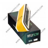 Въздушен филтър HFA2705 k. 11-126