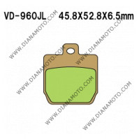 Накладки VD 960 NHC O7045 CU-1 EBC FA268 Lucas MCB701 SBS 731 CARBONE 3027 СИНТЕРОВАНИ к. 14-58