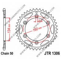 Зъбчатка задна JTR 1306 - 40 к. 7253