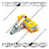 Свещ NGK CR8EK 3478 к. 508