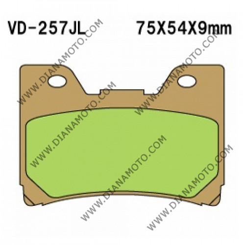 Накладки VD 257 EBC FA182 FERODO FDB637 NHC Y2036 CU-1 СИНТЕРОВАНИ к. 14-455