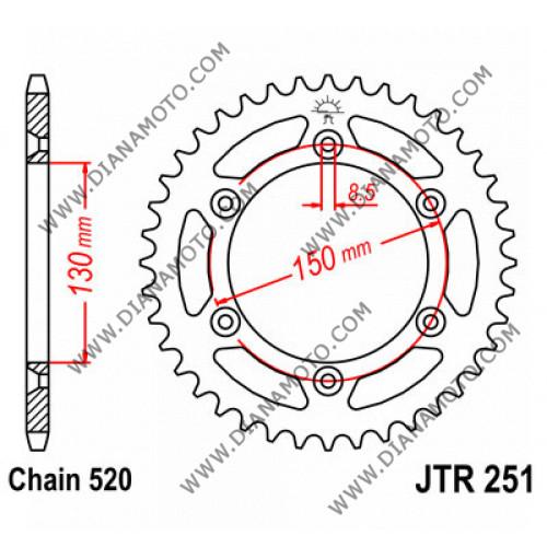 Зъбчатка задна JTR 251 - 49 к. 7177