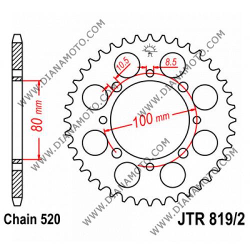 Зъбчатка задна JTR 819/2 - 41 к. 2013
