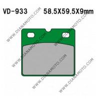 Накладки VD 933 EBC FA77 FERODO FDB204/R LUCAS MCB533 Органични к. 5322