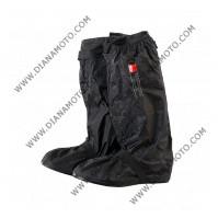 Дъждобран за ботуши Nordcap размер М к. 11678