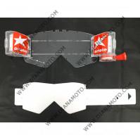 Маска резервна Tear off Ariete MX k. 6771