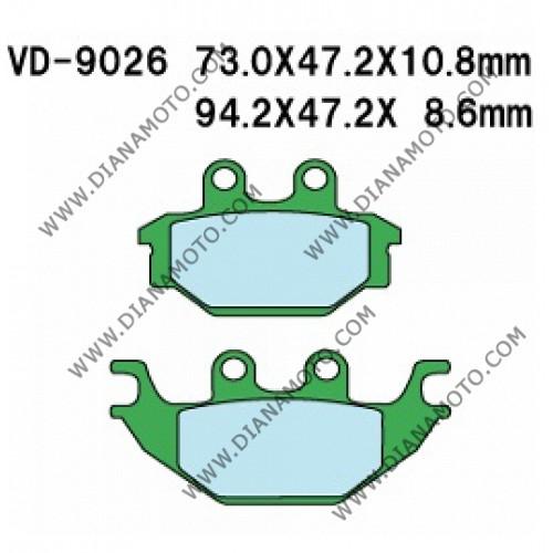 Накладки VD 9026 EBC FA377 FERODO FDB2184 LUCAS MCB760 Nagano Органични к. 8519