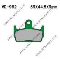 Накладки VD 962 EBC FA234 FERODO FDB2101 LUCAS MCB686 Nagano Органични к. 2288