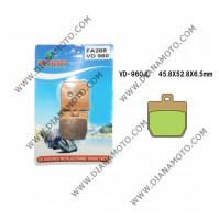 Накладки VD 960 NHC O7045 CU-1 EBC FA268 FERODO FDB2062 LUCAS MCB701 СИНТЕРОВАНИ к. 3-695