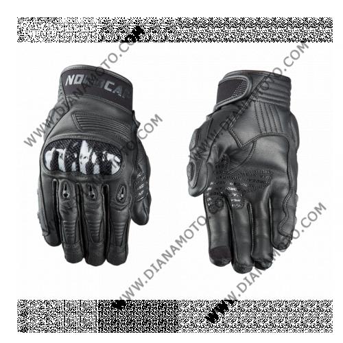 Ръкавици Sting черни Nordcode L к. 11634